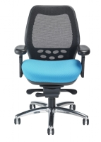 Chaises de bureau ergonomiques fauteuils de travail for Chaise de travail ergonomique