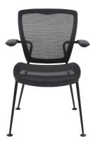 Chaises de bureau ergonomiques fauteuils de travail - Fauteuils ergonomiques bureau ...